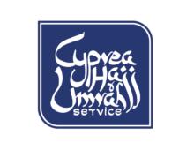 Cyprea Hajj Product Symbol